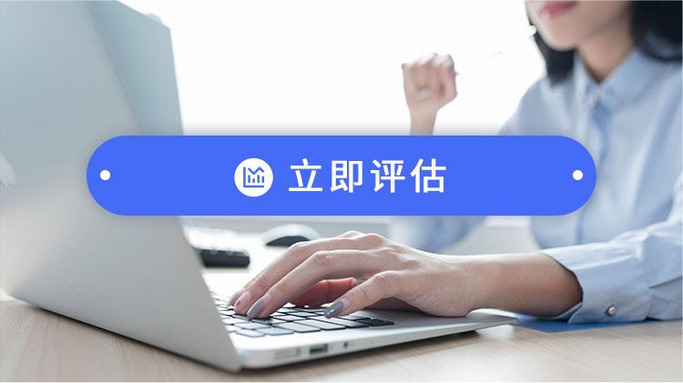 知识产权评估改_2.jpg